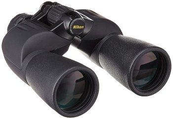 Nikon 7245 Binoculars