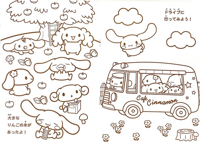 YAMANO SHIGYO Sanrio Cinnamoroll Coloring Book 223 Coloring Pages 223.223 in x  223.23 in