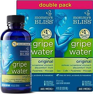 Mommy's Bliss Gripe Water, Liquid, 4-Ounce Bottles (Pack of 2) 8 fl oz