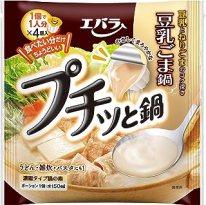 鍋 ダイエット もつ鍋 プチっと鍋 中性脂肪 豆乳 ささみ チゲ
