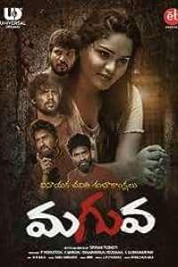 Maguva (2020)  UNRATED Telugu HDRip Full Telugu Movie