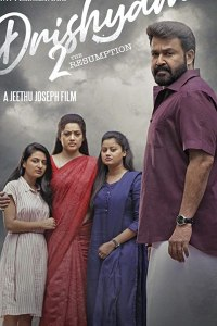 Drishyam 2 (2021) WEB-DL [Malayalam DD5.1] 1080p 720p & 480p [English-Subtitles] x264/HEVC HD | Full Movie