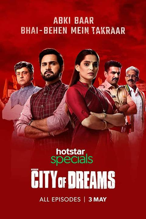 Download City of Dreams (2019) Season 1 Hotstar Specials Complete Web Series 480p || 720p WEB-DL