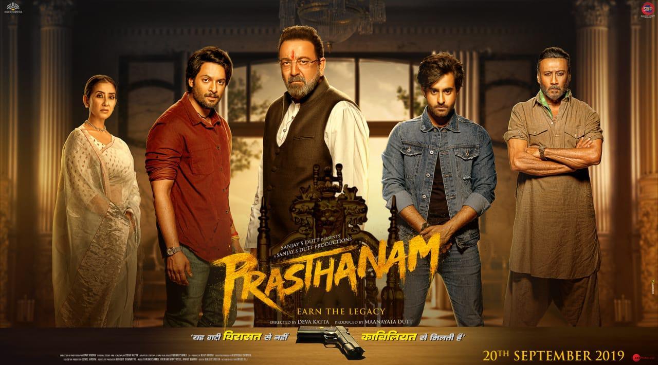Prassthanam 2019 Hindi Movie 720p DVDScr 1.2GB Download