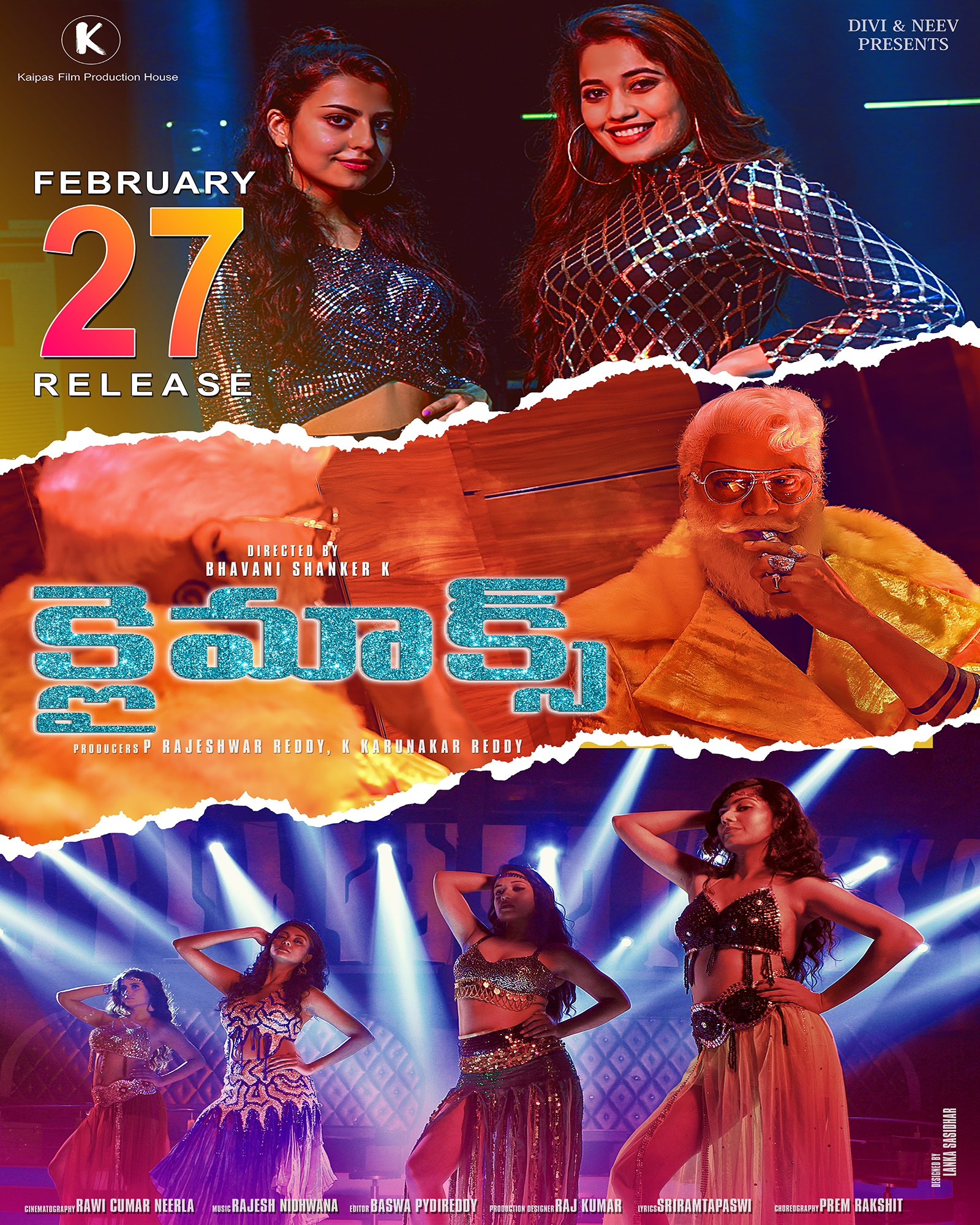 Climax 2021 Telugu 720p HDRip 145MB | 800MB Download