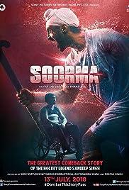 Download Soorma