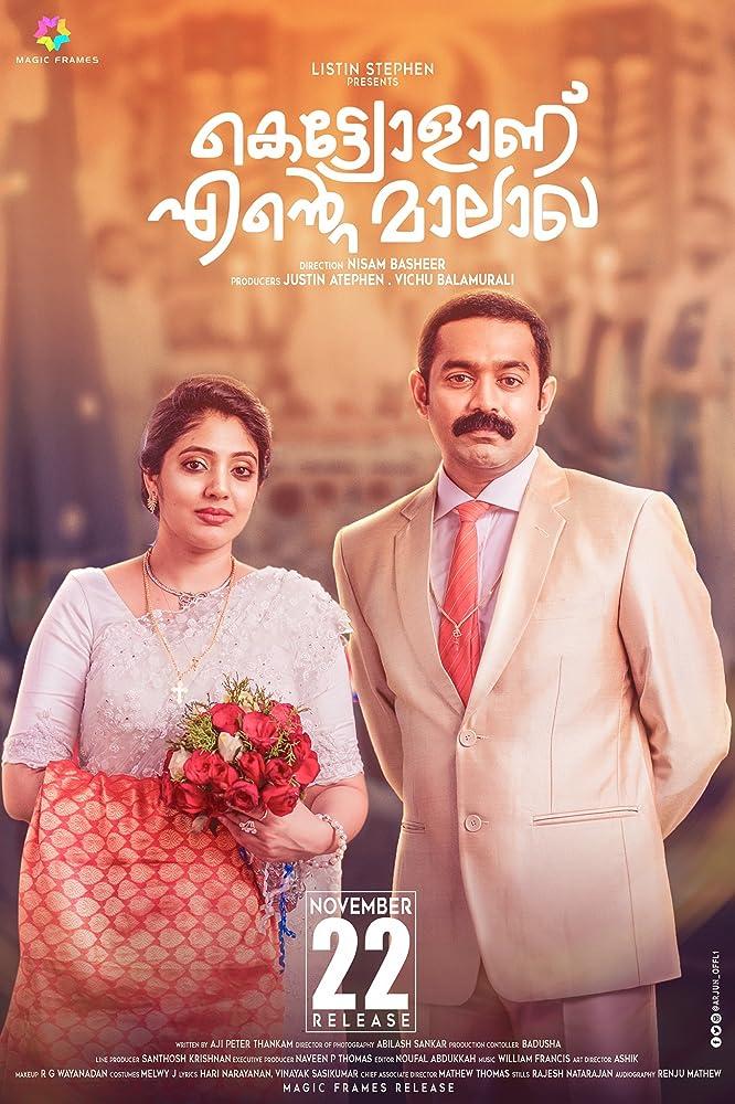 Kettiyolaanu Ente Malakha 2019 Malayalam Movie 720p WEB-DL ESubs