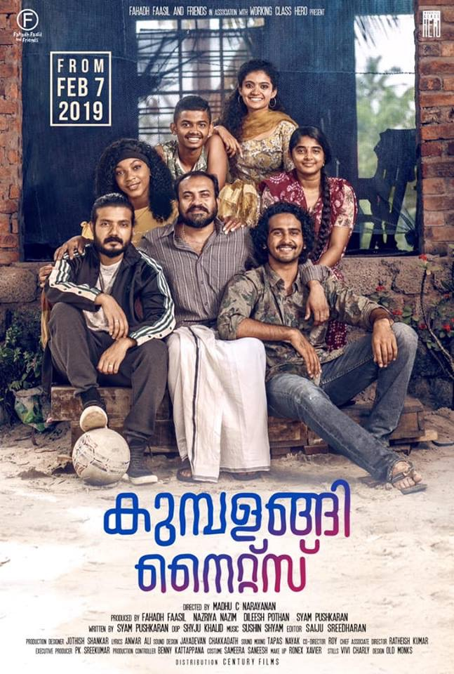 Kumbalangi Nights -A few thoughts
