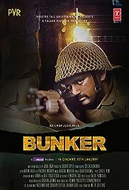 Download Bunker