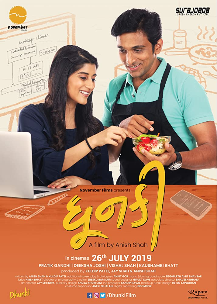 Dhunki 2019 Gujarati 400MB WEB-DL 480p
