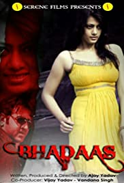 Download Bhadaas