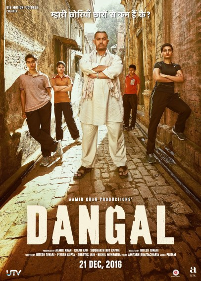 Dangal (2016) - Bollywood movie based on sports