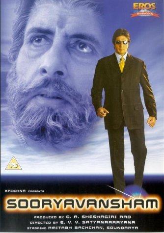 Sooryavansham (1999) Hindi Movie 480p | 720p | 1080p