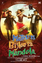 Download Matru ki Bijlee ka Mandola