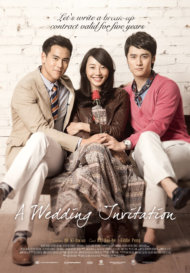 A wedding invitation synopsis poemdocor fen shou he yue 2017 imdb stopboris Gallery