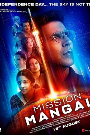 Upcoming Bollywood Movie Mission Mangal First Look Poster New
