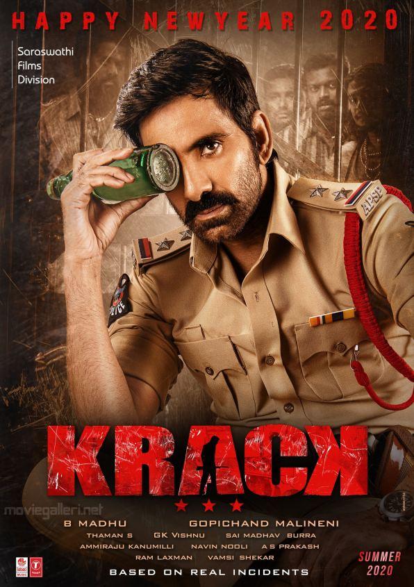 Krack (2021) Telugu 720p HQ DVDSrc 900MB Download