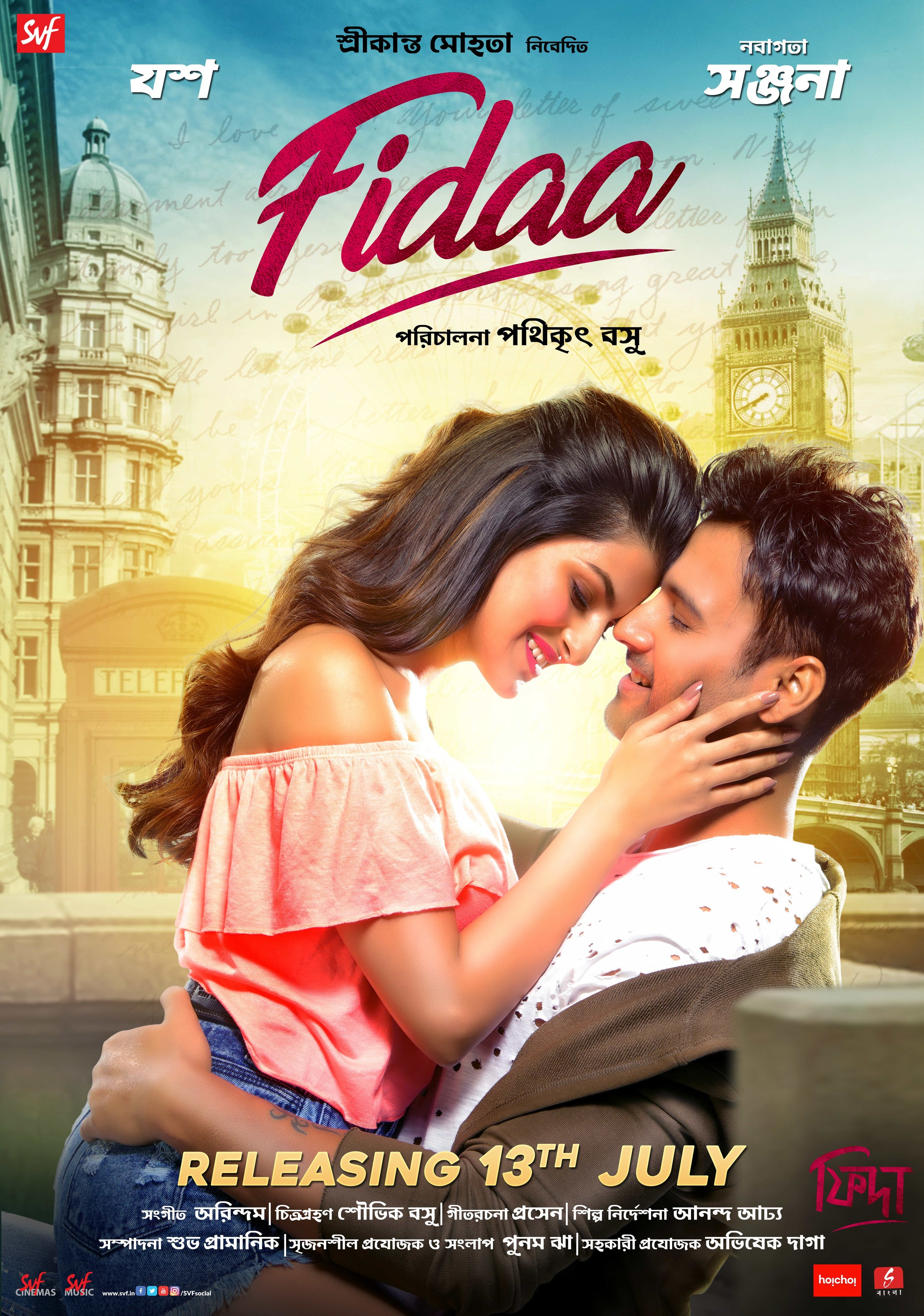 Fidaa (2021) Bengali Movie ORG HDRip 700MB Download