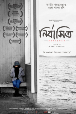 Nirbashito (2014) Bengali WEB-DL - 480P | 720P - x264 - 300MB | 850MB - Download & Watch Online Movie Poster - mlsbd