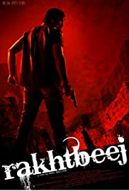 Rakhtbeej 2012 Hindi Movie WebRip 300mb 480p 1GB 720p 4GB 1080p