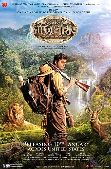 Chander Pahar (2013) Bengali WEB-DL - 480P | 720P - x264 - 450MB | 1GB - Download & Watch Online Movie Poster - mlsbd