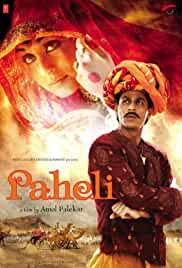 Paheli (2005) Hindi 720p HEVC BluRay x265 AAC ESubs Full Bollywood Movie [700MB]