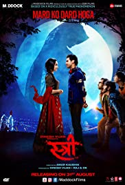 Download Stree