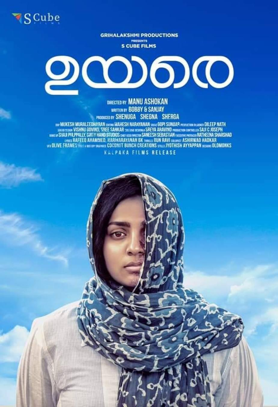 Parvathy Thiruvothu in Uyare (2019)