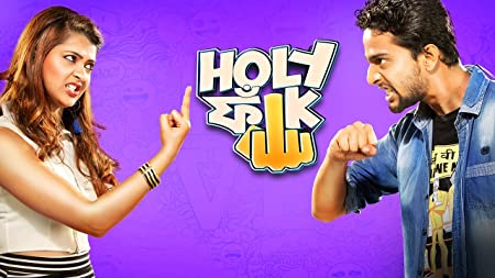 Holy Phank (2017–) Bengali WEB-DL - 480P | 720P | 1080P - x264 - 300MB | 900MB | 2GB - Download & Watch Online  Movie Poster - mlsbd