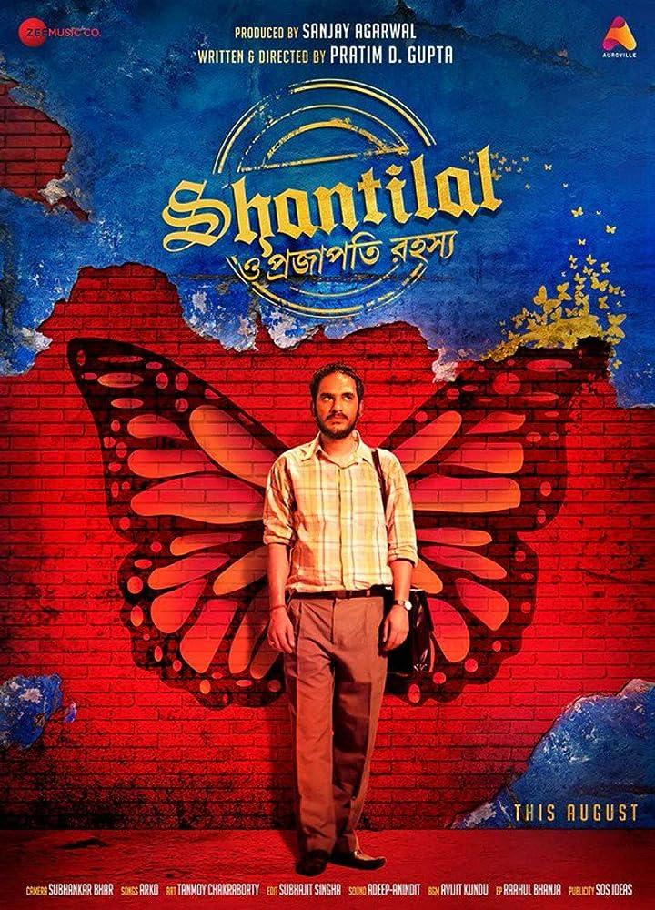 Ritwick Chakraborty in Shantilal O Projapoti Rohoshyo (2019)