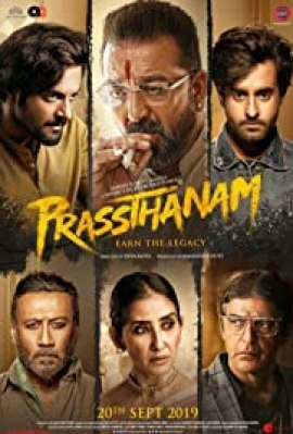 Prassthanam 2019 Bollywood Movie