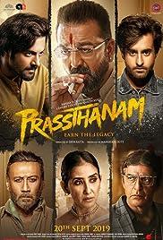 Download Prassthanam