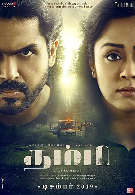Thambi (2019) Tamil WEB-DL - 480P | 720P - x264 - 400MB | 1.4GB - Download & Watch Online Movie Poster - mlsbd