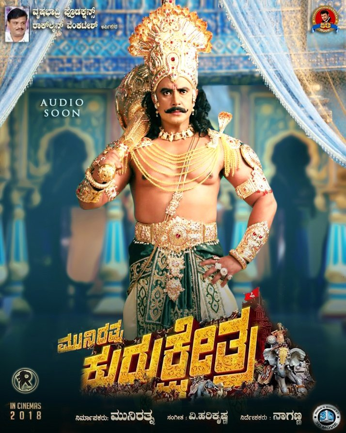 Kurukshetra (2021) Hindi Dubbed 720p HDRip x264 AAC 1GB Download