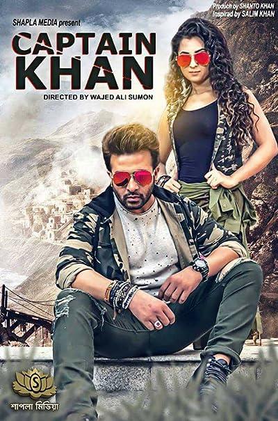 Captain Khan MLSBD.CO - MOVIE LINK STORE BD