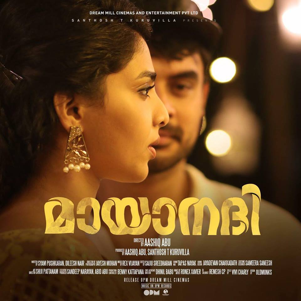 By Photo Congress || Mayanadhi Malayalam Movie All Songs Free Download