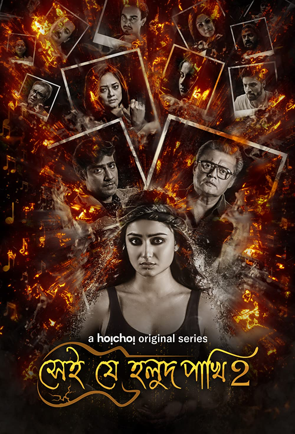 Shei Je Holud Pakhi 2021 S02 Hoichoi Originals Bengali Complete Web Series 480p | 720p HDRip 645mb | 1.36GB Download