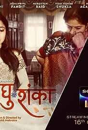 Laghushanka (2020) Hindi 720p HEVC HDRip x265 AAC ESubs Bollywood Movie [150MB]