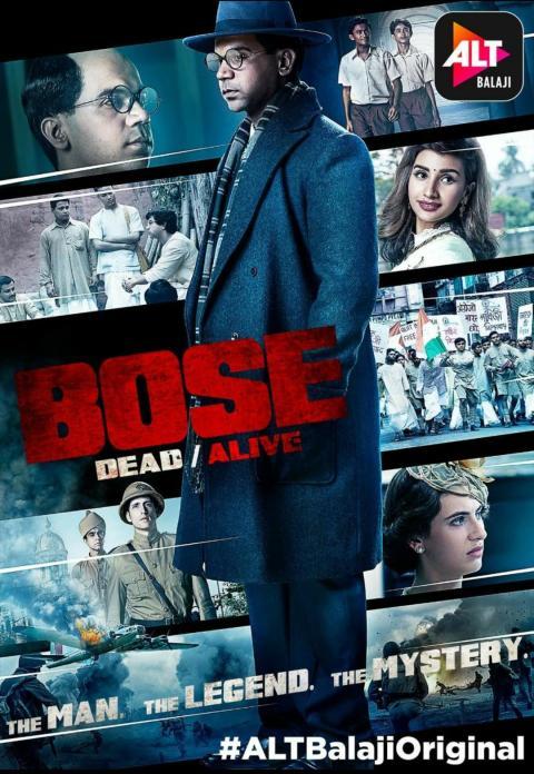 [18+] Bose: Dead/Alive (2019) Hindi ALT Balaji WEB Series 480p | 720p
