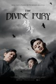 Image result for The Divine Fury
