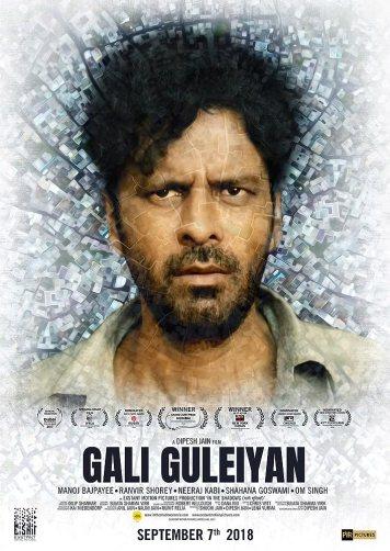 Gali Guleiyan 2018 Hindi 720p HDTVRip x264 999MB
