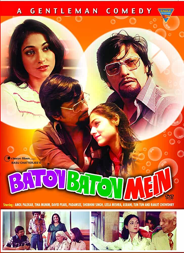 Download Baton Baton Mein (1979) Hindi Full Movie 240p | 360p | 480p | 720p