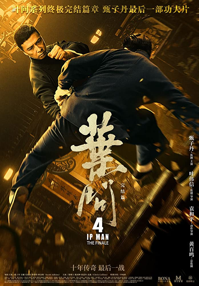 Ip Man 4: The Finale (2019) Dual Audio HD-Rip - 480P | 720P - x264 - 500MB | 1.4GB - Download & Watch Online  Movie Poster - mlsbd