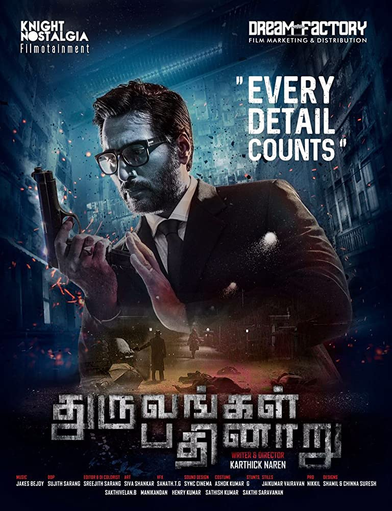 Dhuruvangal Pathinaaru 2016 Dual Audio Movie Download And Watch Online 480