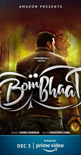 Bombhaat (2020) Telugu 720p HDRip 900MB | 350MB Download