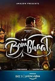 Bombhaat (2020) Telugu TRUE WEB-DL – [1080p, 720p & 480p] ESubs