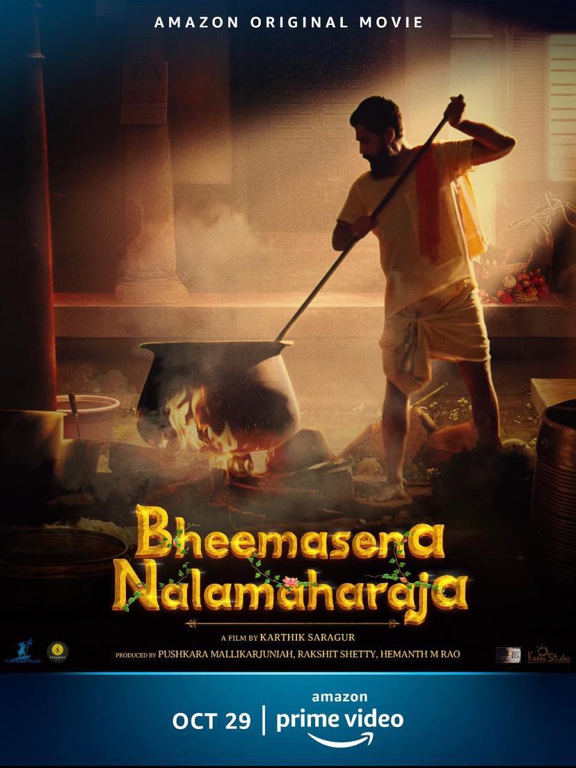 Download Bheemasena Nalamaharaja 2020 Kannada 480p HDRip 400MB ESub