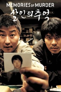 [Must Watch] – Memories of Murder (2003) – WEB-DL Hindi (HQ Dubbed) – 480p 720p 1080p