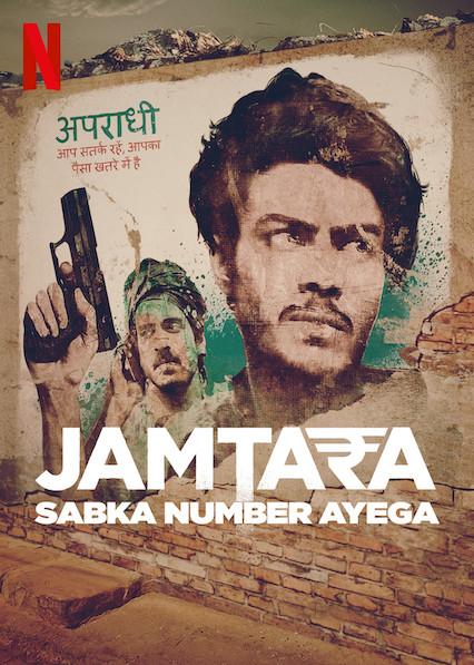 Jamtara Sabka Number Ayega Season 1 (2020) Hindi Netflix Complete WEB Series 480p | 720p