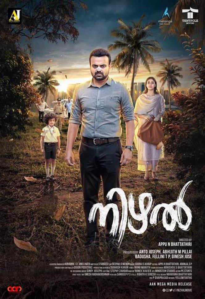 18+ Nizhal 2021 Malayalam Movie 720p HDRip ESub 1.1GB Download
